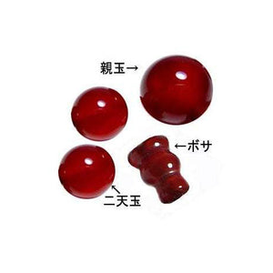 Red Agate Beads 4pcs Set