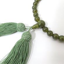 Load image into Gallery viewer, Green Garnet Juzu Prayer beads Japanese Juzu - 京都あさひ屋-Kyoto Asahiya