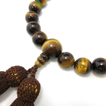 Charger l'image dans la galerie, 10mm Brown Tiger Eye Juzu Prayer beads