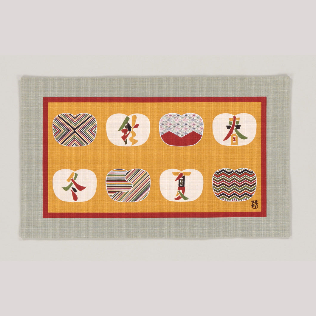 Cotton Table center cloth Table mat Placemat - Keisuke Serizawa 3 patterns