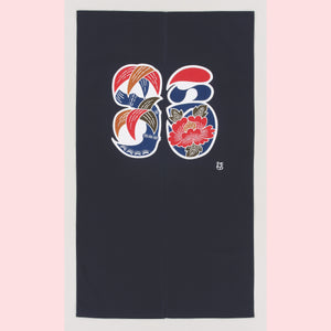 Japanese Noren Traditional curtain Cotton Fabric Cloth Keisuke Serizawa Artwork 85cm × 150cm