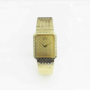 Vintage and Rare Piaget Solid 18 Karat Yellow Gold Quartz Watch 2.80 Ounces 80's