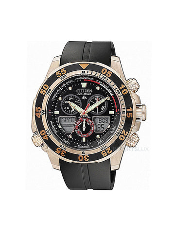 Citizen Eco Drive JR4046-03E
