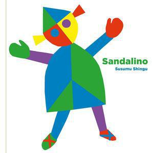 Sandalino. Ediz Pop-Up