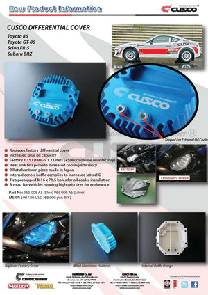 Cusco Rear Differential Cover - FR-S / BRZ / 86
