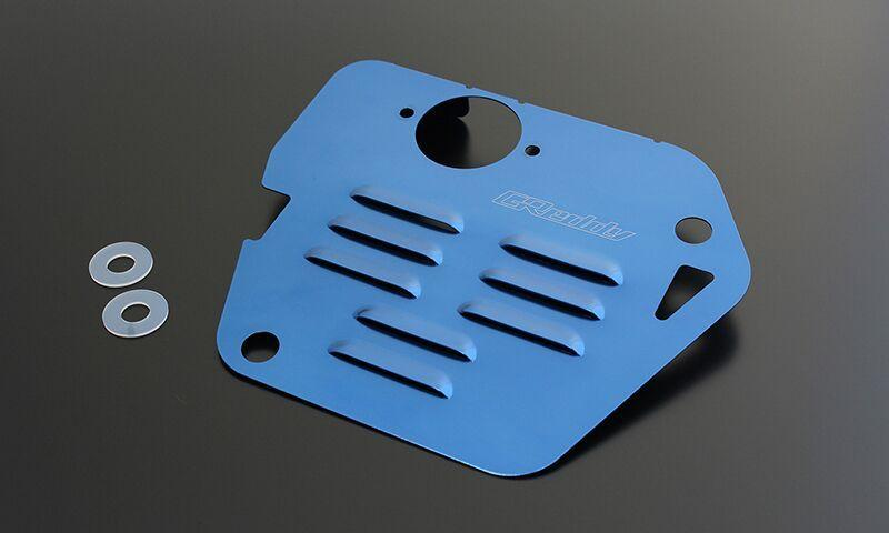 Greddy Oil Pan Baffle - FR-S / BRZ / 86