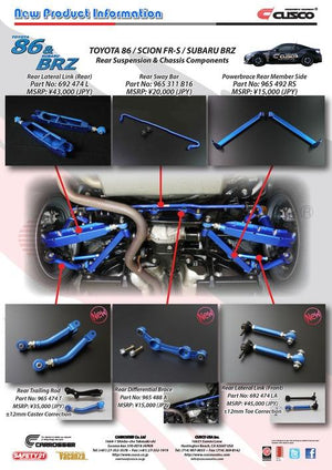 Cusco Front Power Brace - FR-S / BRZ / 86