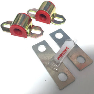 Front Sway Bar Bushings - MR2 SW20