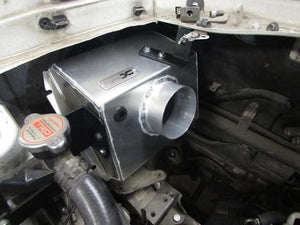 Air Intake Box - SW20 MR2