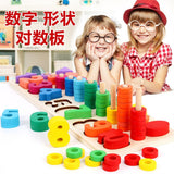 Wooden Digital Shape Matching Board Educational Toy