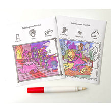 Load image into Gallery viewer, Melissa and Doug Colour Blast Princess MOQ6
