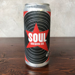 32 oz Can (Crowler)
