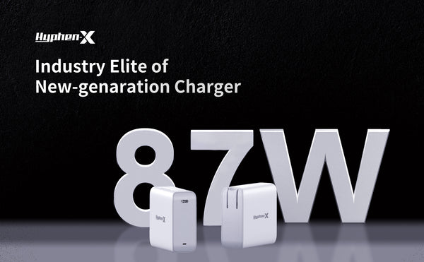 87w fast charger