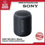 [SONY MY]Sony SRS-XB12 EXTRA BASS Portable Bluetooth Multi-Colour Waterproof Dustproof Speaker - Xcite Audio