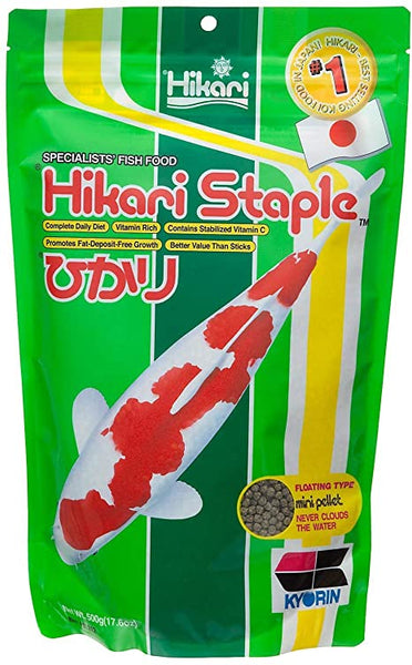 Hikari Staple Koi Diet Small Pellet 17.6 Oz