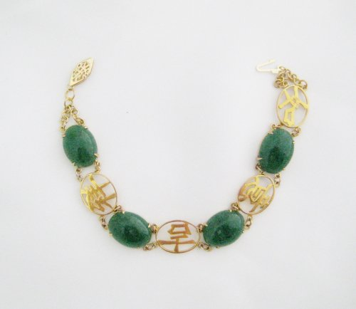 Jade Bracelet with Chinese Symbols