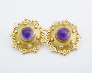 Cabochon Amethyst Earrings in Lovely Etruscan Style