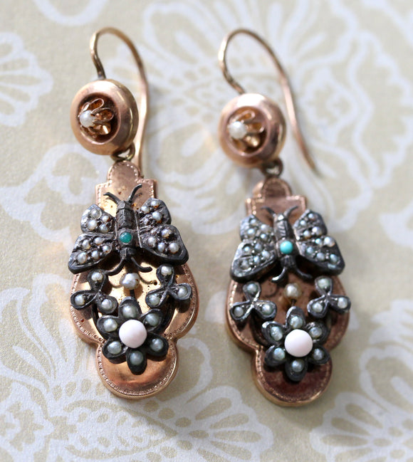 Victorian ~ Rose Gold with a butterfly & Floral motif