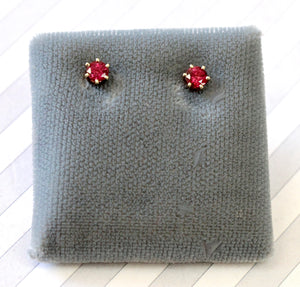 Precious ~ Ruby Stud Earrings