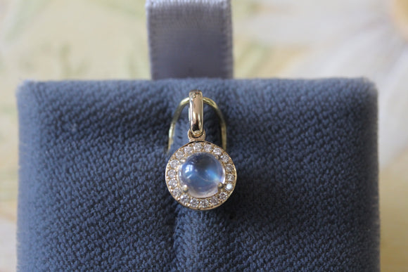 Sweet ~ Moonstone & Diamond Pendant