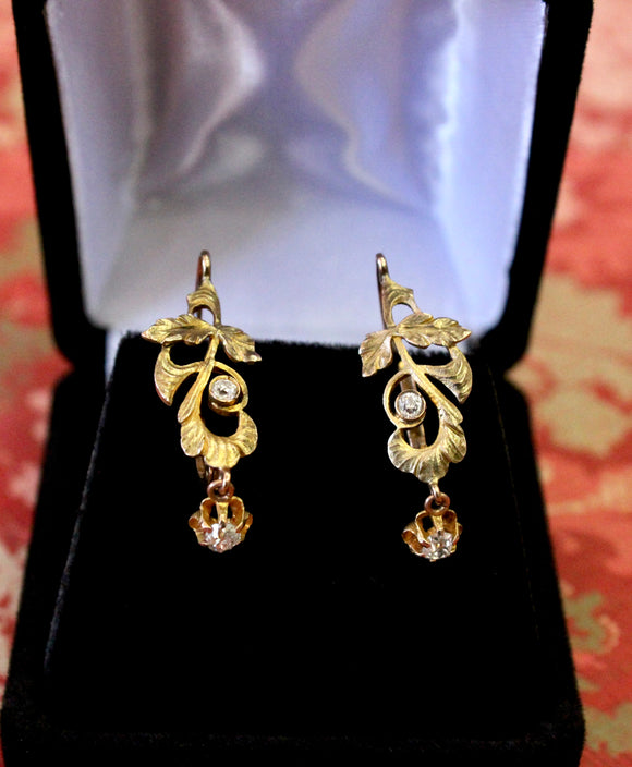 ANTIQUE ~ Intricately crafted Diamond Earrings