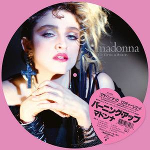 Madonna: The First Album [Picture Disc]