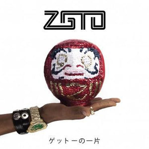 ZGTO: Piece of the Geto