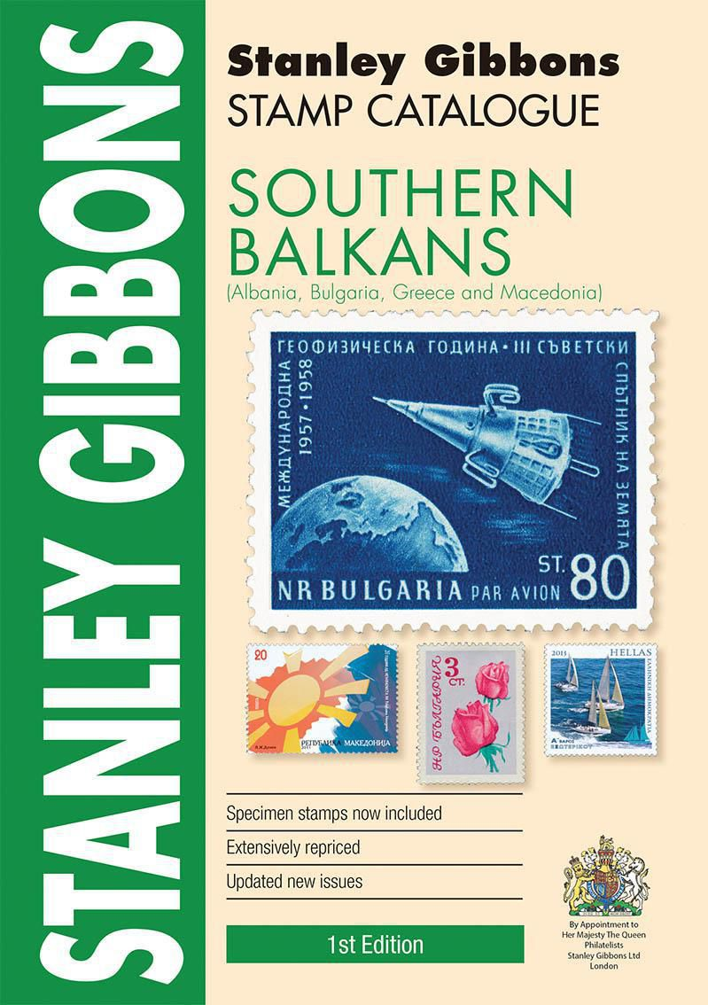 S.G. Southern Balkans 1st Edition