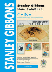 S.G. China Stamp 12th Edition