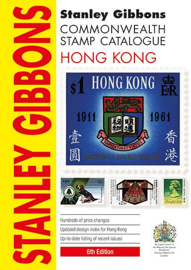 S.G. Hong Kong 6th Edition