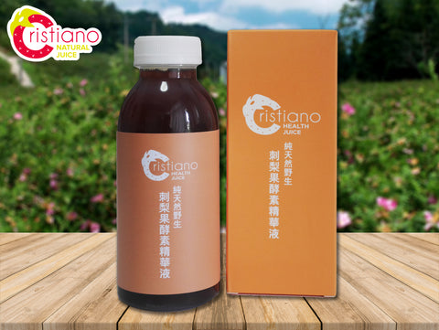 350ml x 1 bottle  Cristiano Natural juice