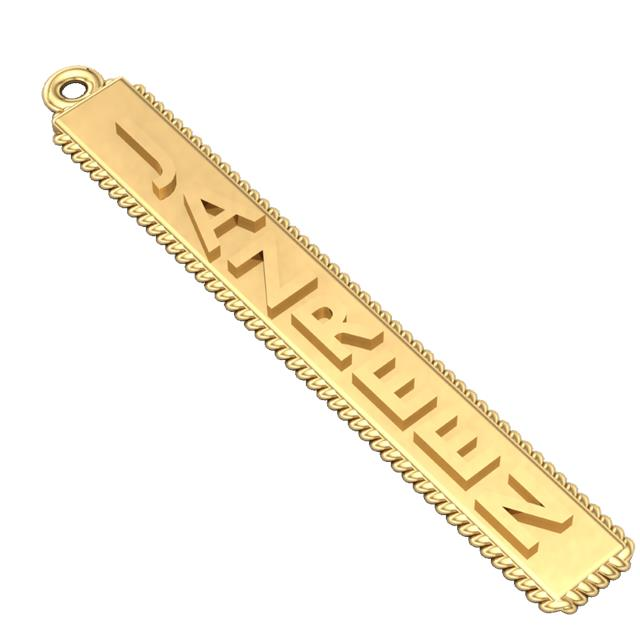 D&J Custom Name Bar Pendant