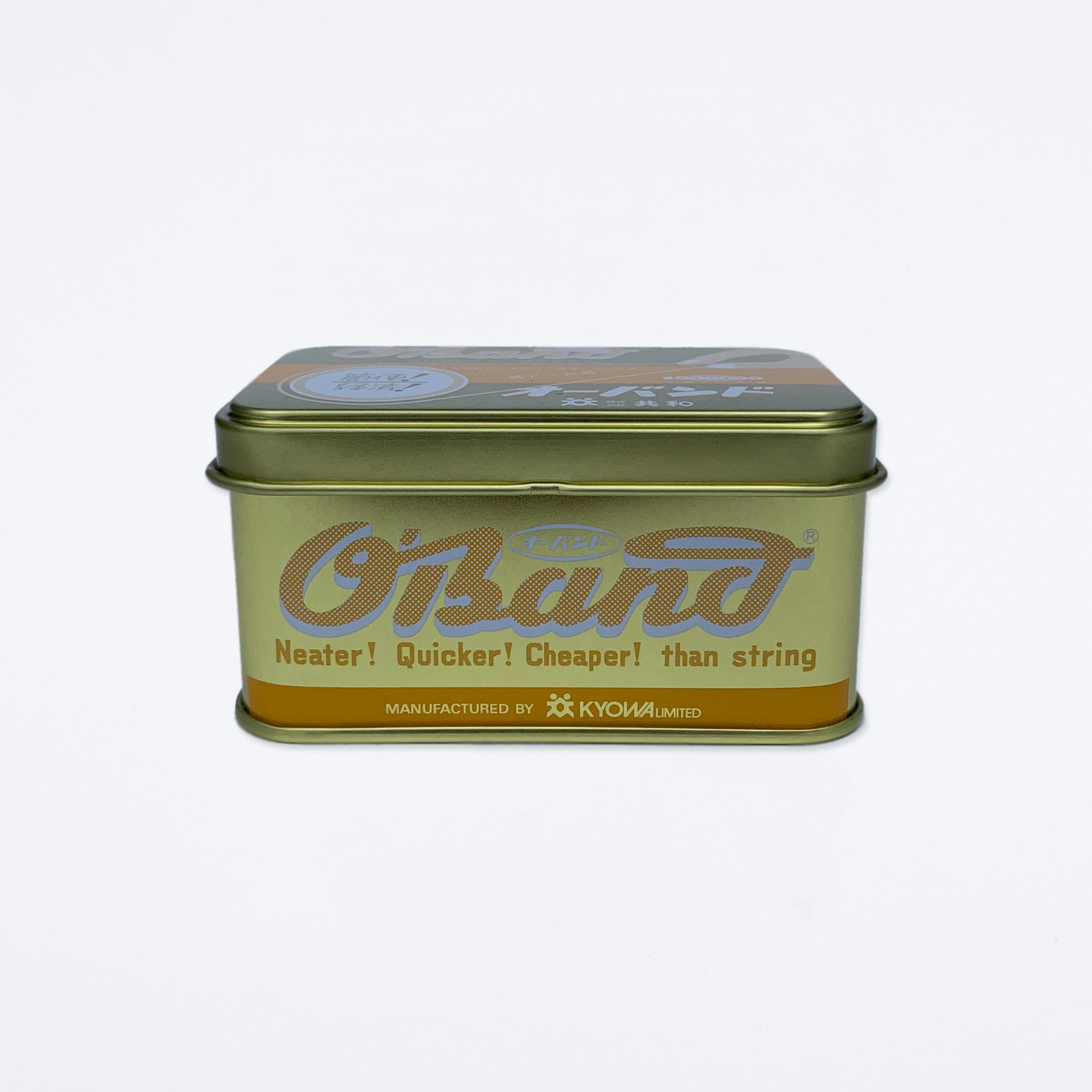 8-Color O'Band Tin