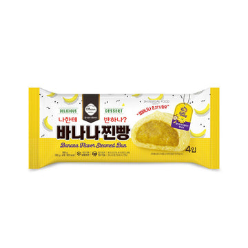 [Shinsegae] Banana Flavor Steam Bun 360g