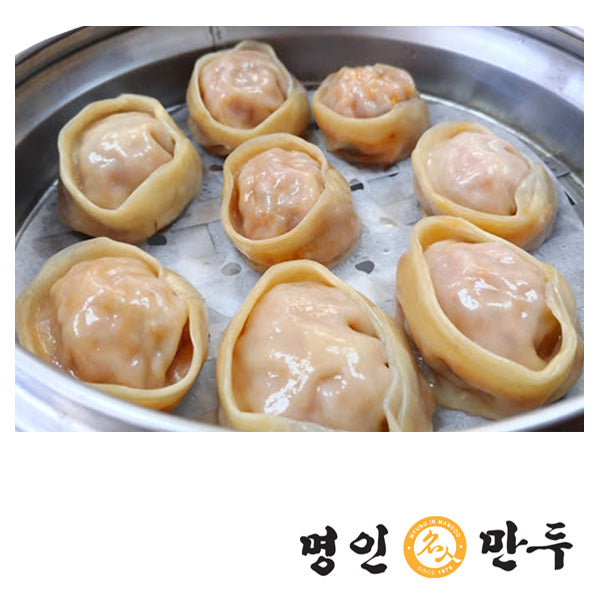 [Myung In] Korean Style Steamed Dumpling with Kimchi 7ea
