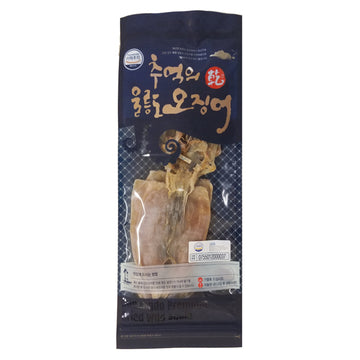Dried Squid 3piece