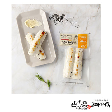 [GRS] Frozen Cheese Fish Cake Roll 130g