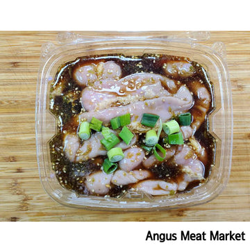 [Angus Meat Market] Marinade Beef veal Intestines 1pack