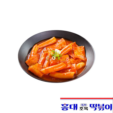 [Hongdae Jopok] Tteokbokki for 2 servings (Meal Kit)