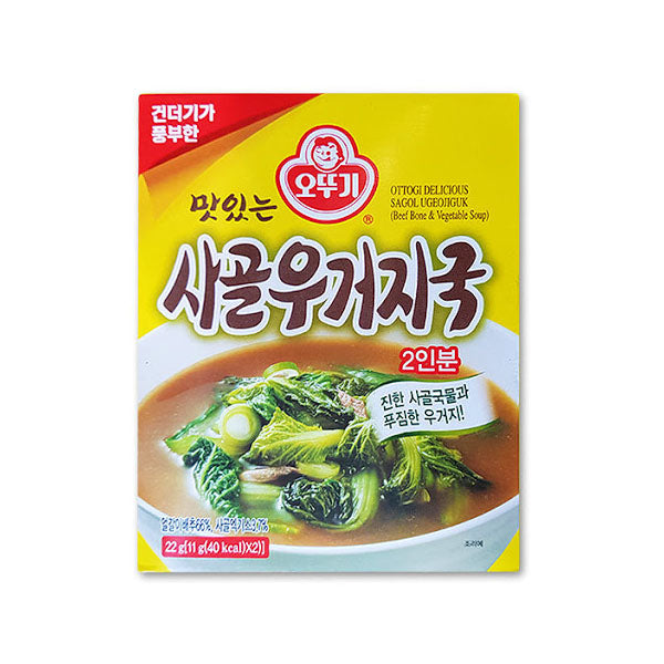 [Ottogi] Beef Bone & Vege Soup Mix 22g