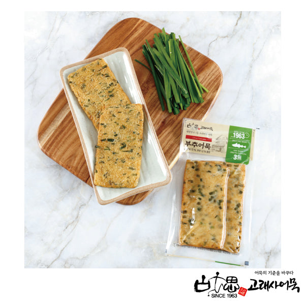 [GRS] Leek Fish Cake (Square) 4.59oz