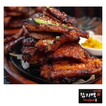 [Ham JI Park] Pork Spare Ribs for 2 Servings (Uncooked)