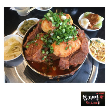 [Ham Ji Park] Pork Back-bone Stew