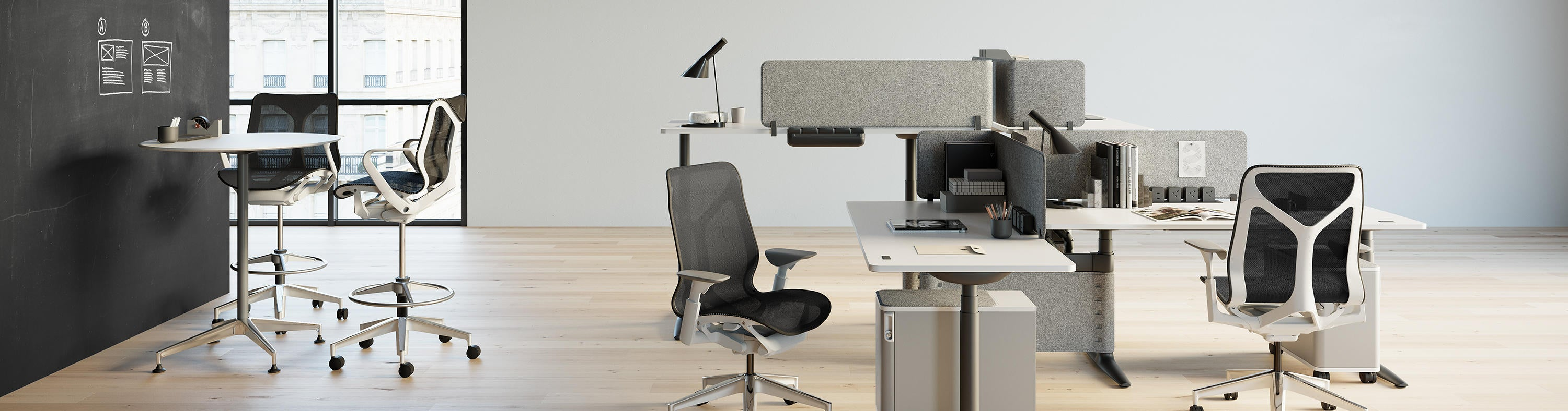 Herman Miller Cosm Office Chair High Stool