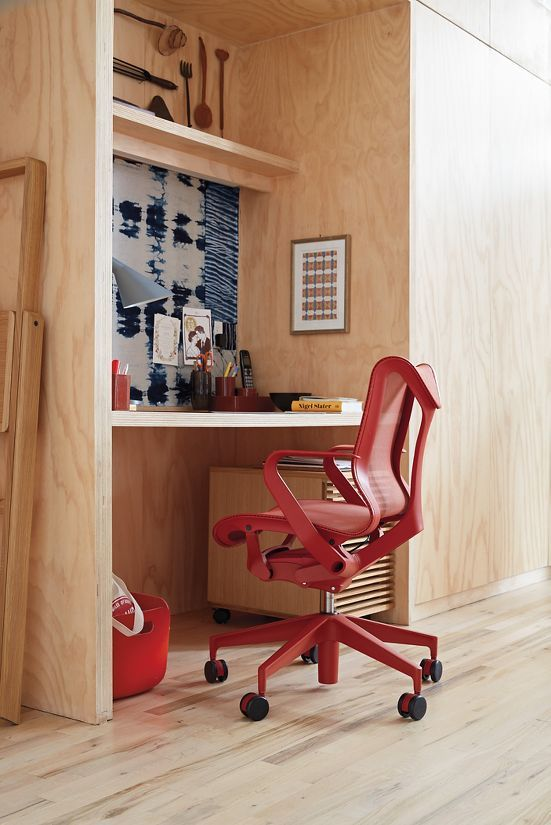 Herman Miller Cosm Low Back Office Chair