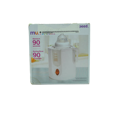 Munchkin High Speed Bottle Warmer White