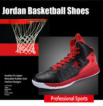 Load image into Gallery viewer, Men's Basketball Sneaker Shoes - FOOT STYLES