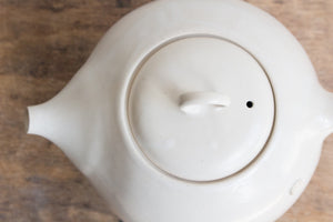 Flawed Teapot in White
