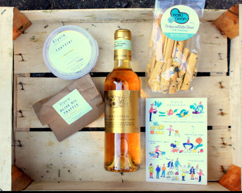 Special Event Gift Box - Elysia Groceries | London