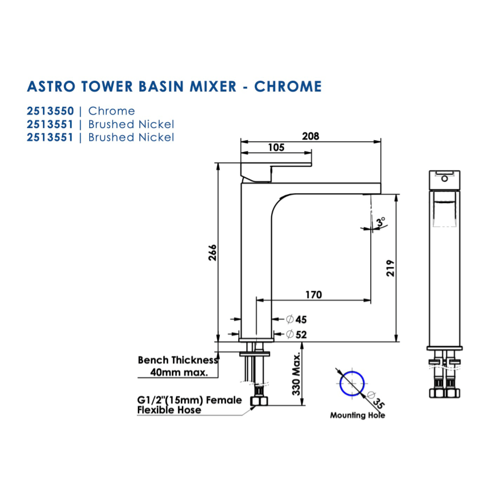 Greens Astro Tower Basin Mixer | Brushed Nickel